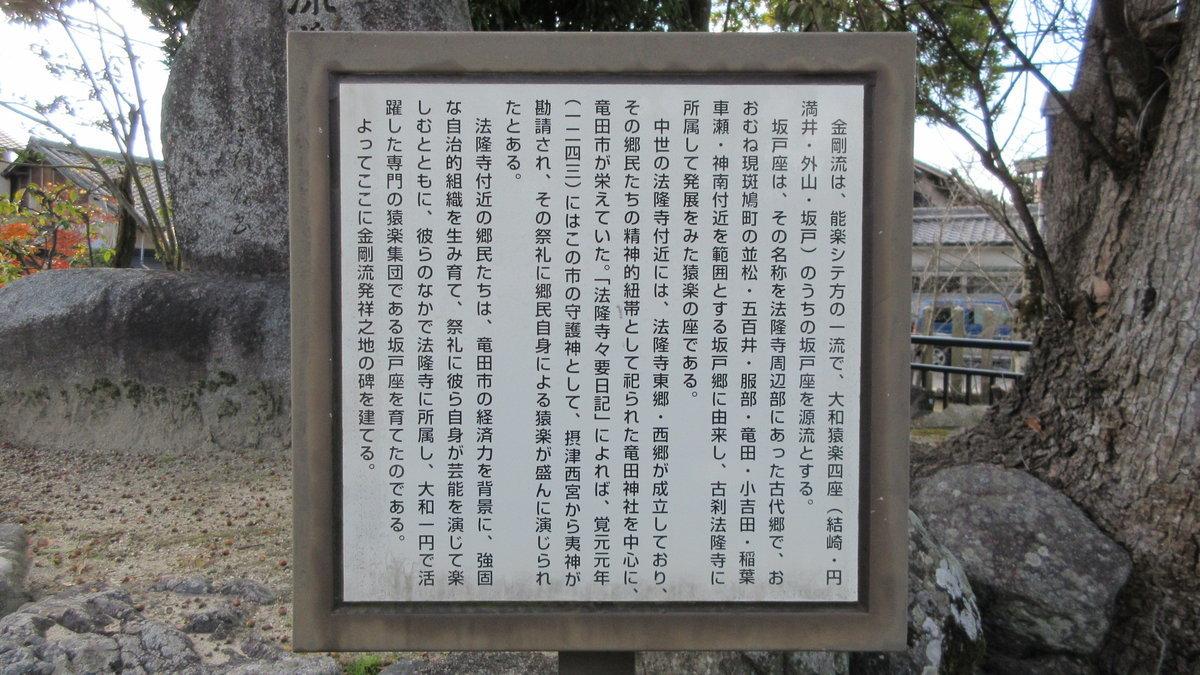 1712-43-いにしえ浪漫1日目-IMG_2098
