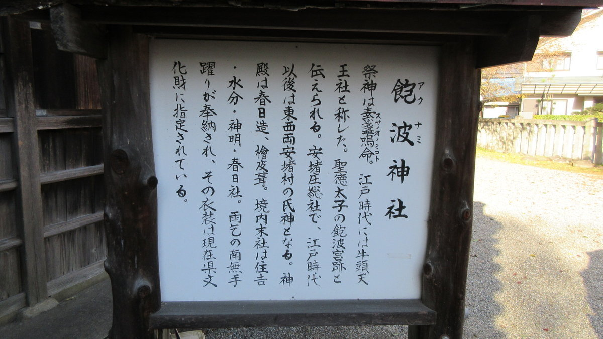 1712-23-いにしえ浪漫1日目-IMG_2052