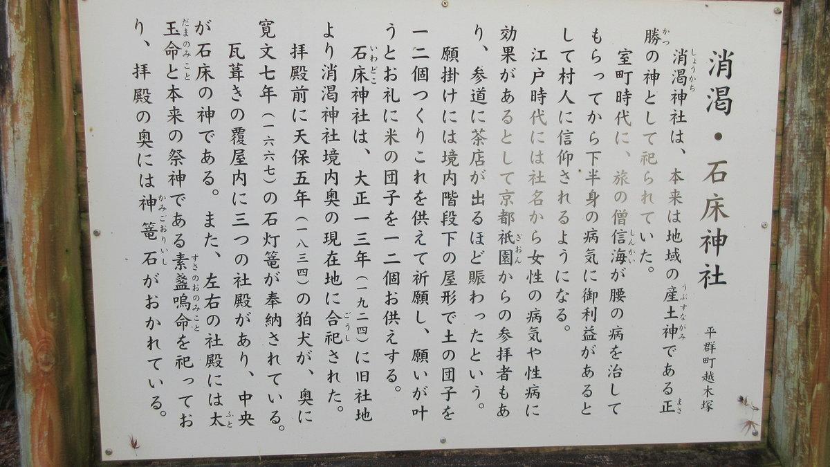 1712-51-いにしえ浪漫2日目-IMG_2202