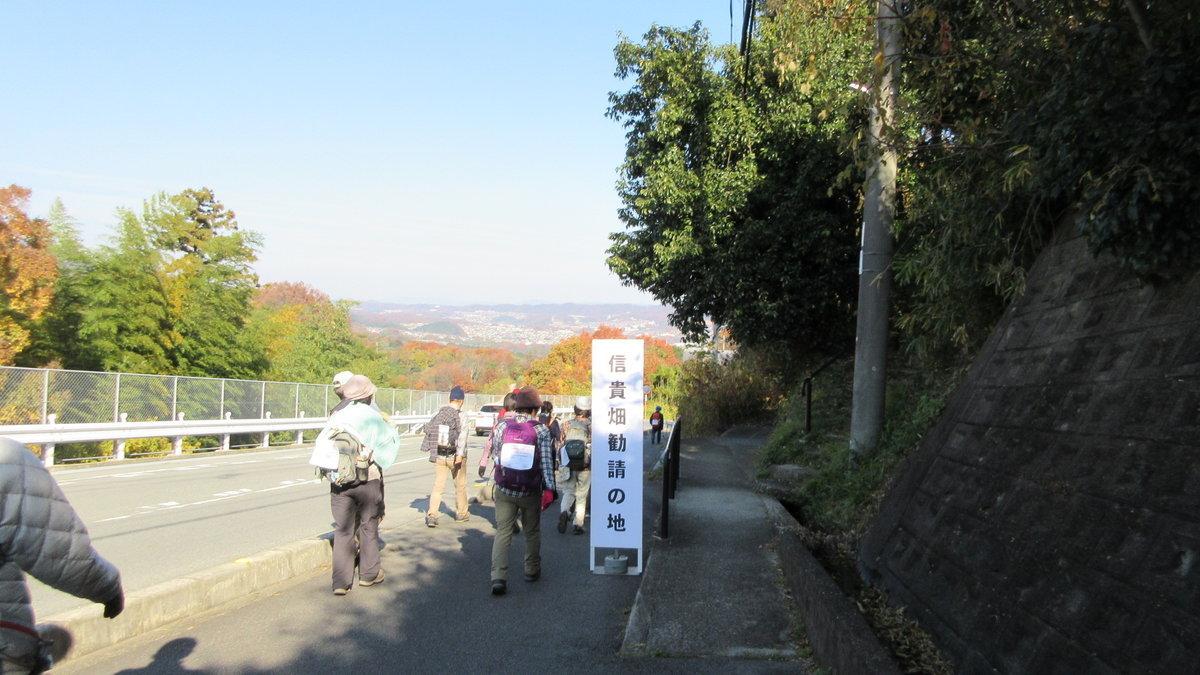 1712-47-いにしえ浪漫2日目-IMG_2195