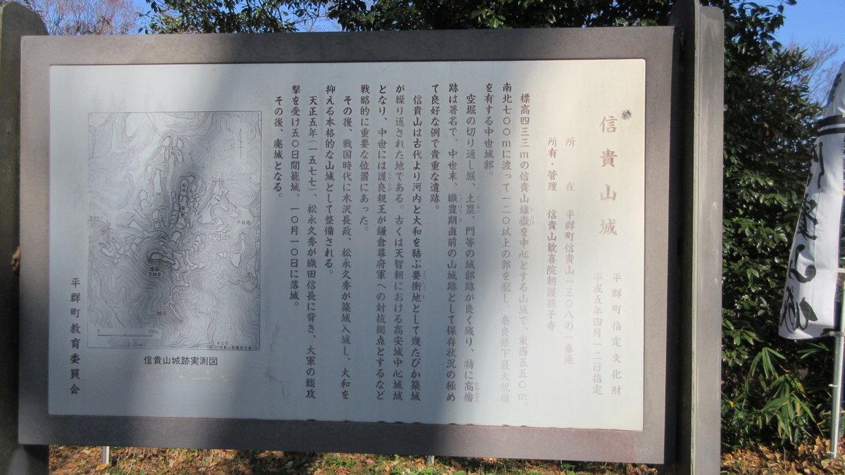 1712-44-いにしえ浪漫2日目-IMG_2189
