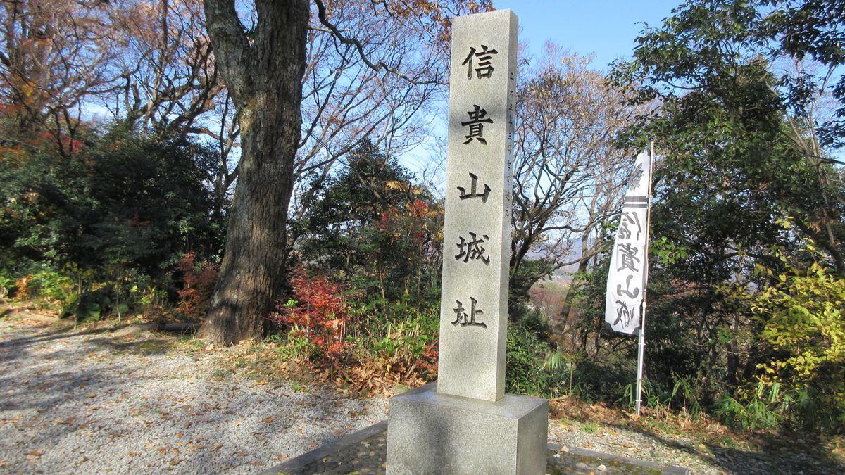 1712-43-いにしえ浪漫2日目-IMG_2188