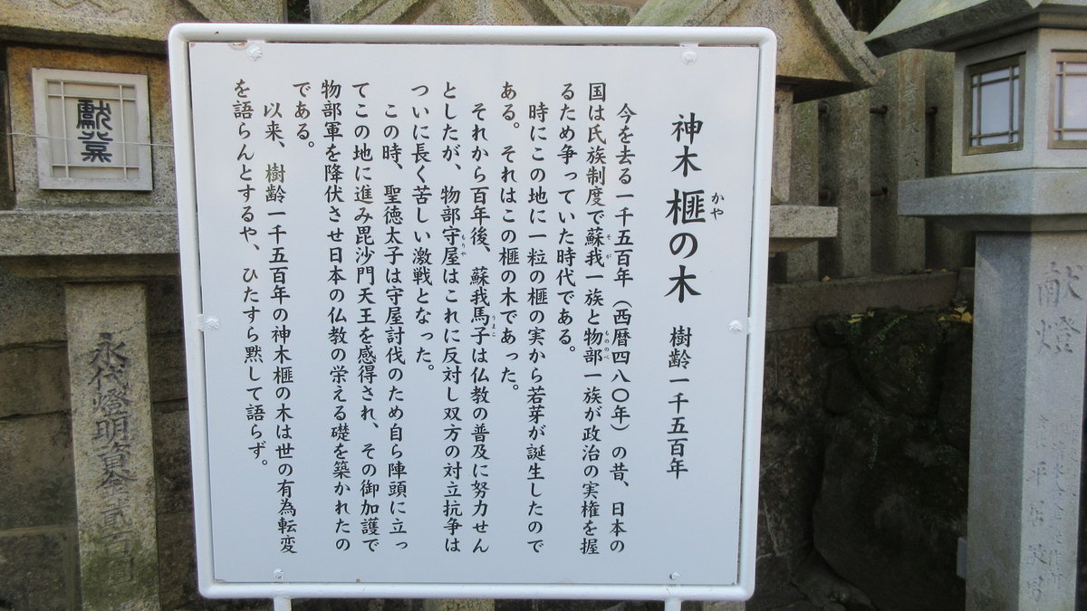 1712-34-いにしえ浪漫2日目-IMG_2174