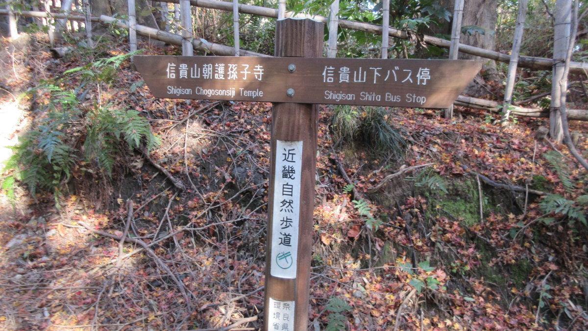 1712-16-いにしえ浪漫2日目-IMG_2135