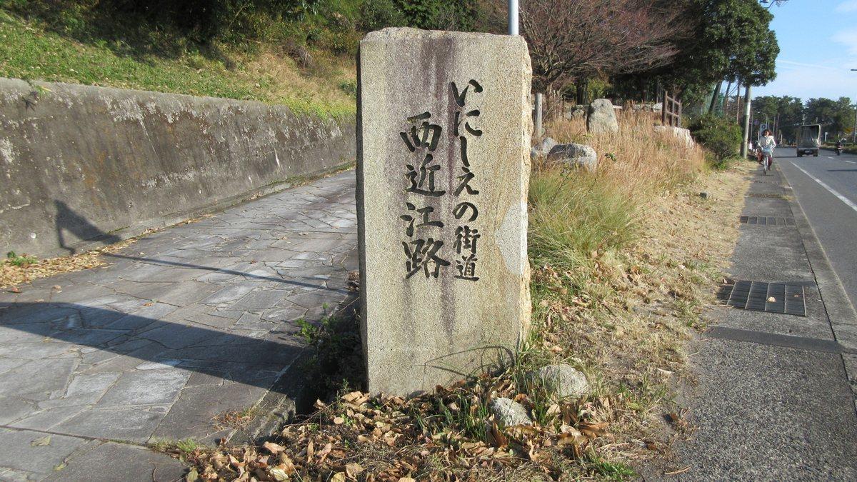 1712-08-琵琶湖⑨補-IMG_2244