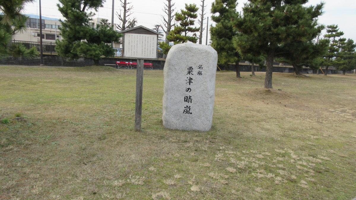 1712-27-琵琶湖⑩-IMG_2448