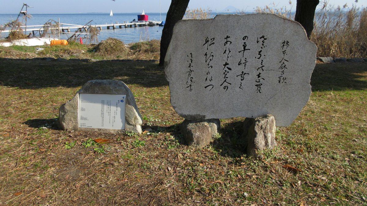 1712-18-琵琶湖⑩-IMG_2429