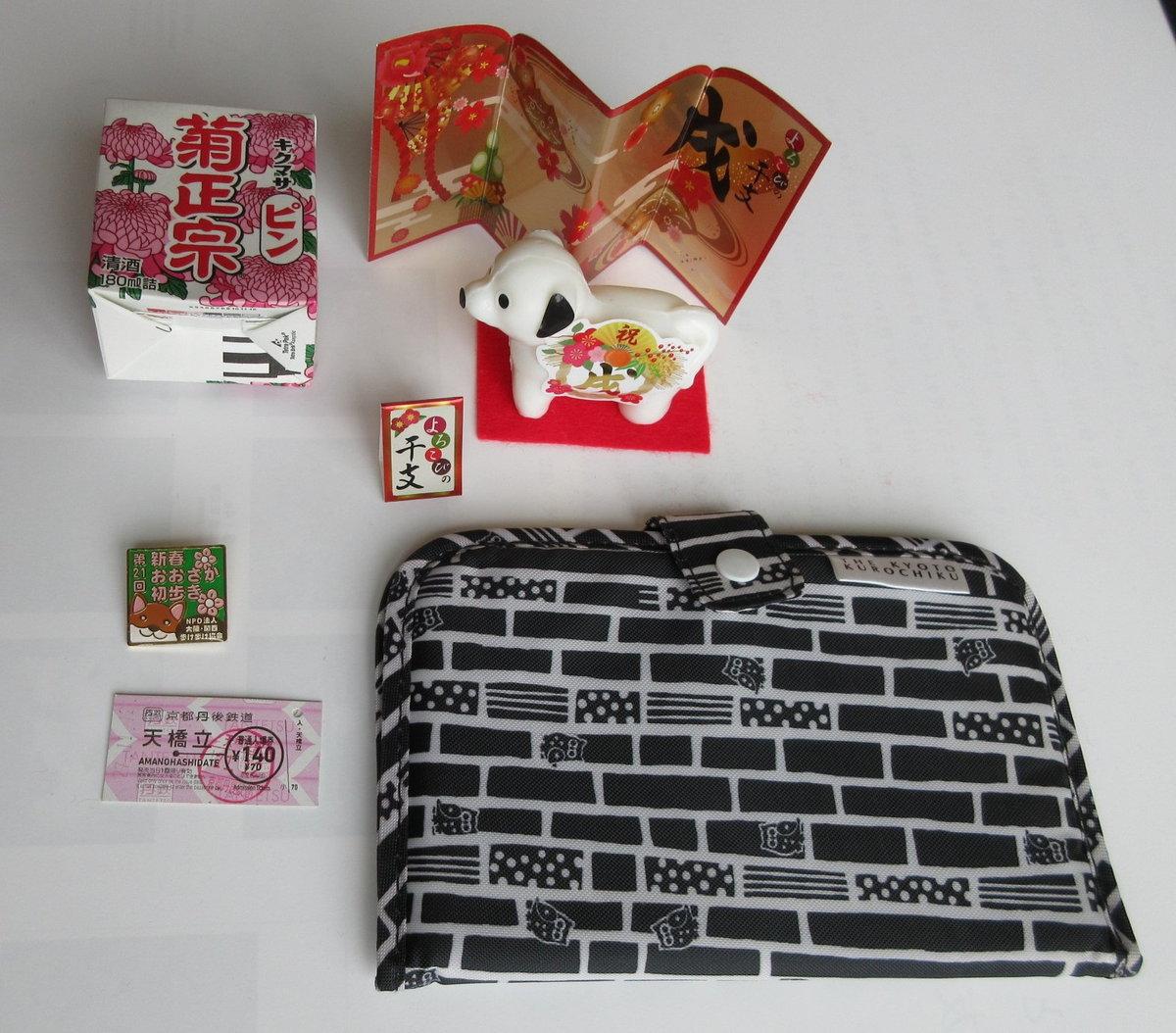 1801-25b-大阪初詣-記念品