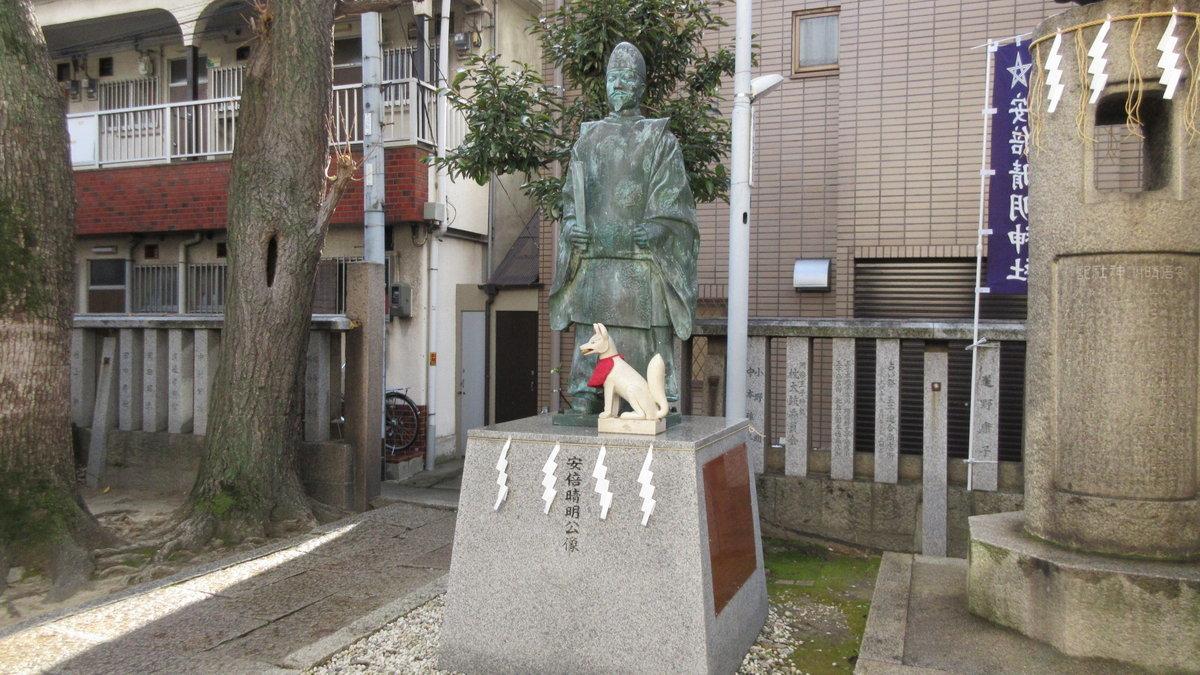 1801-18-大阪初詣-IMG_2492