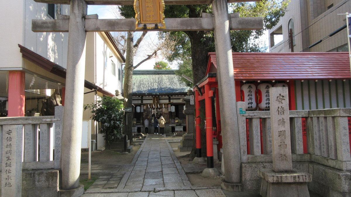 1801-17-大阪初詣-IMG_2490