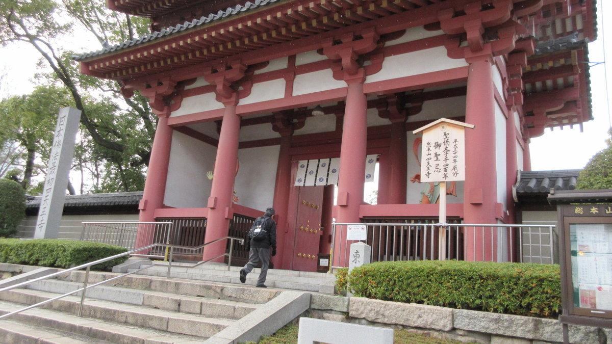 1801-12-大阪初詣-IMG_2479