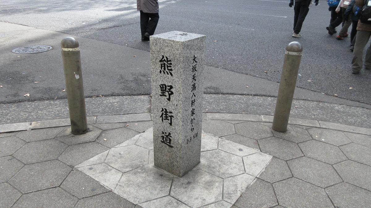 1801-11-大阪初詣-IMG_2478