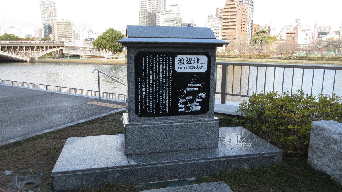 1801-04-大阪初詣-IMG_2466
