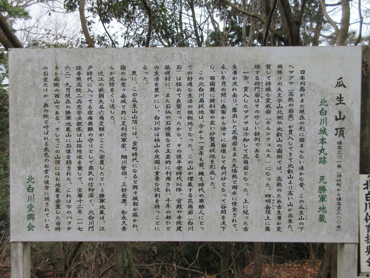 1801-39-狸谷山-IMG_2581