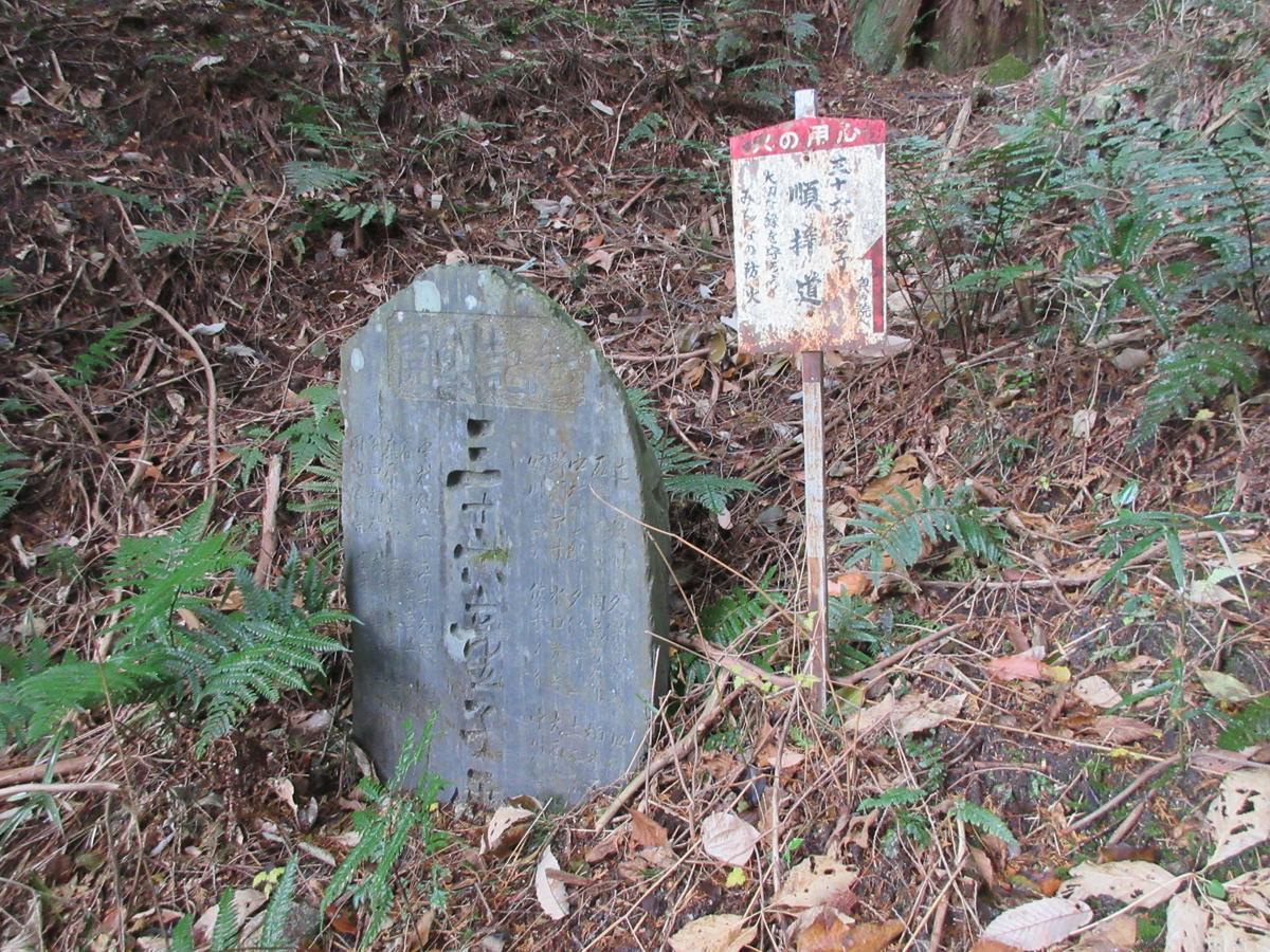 1801-35-狸谷山-IMG_2572