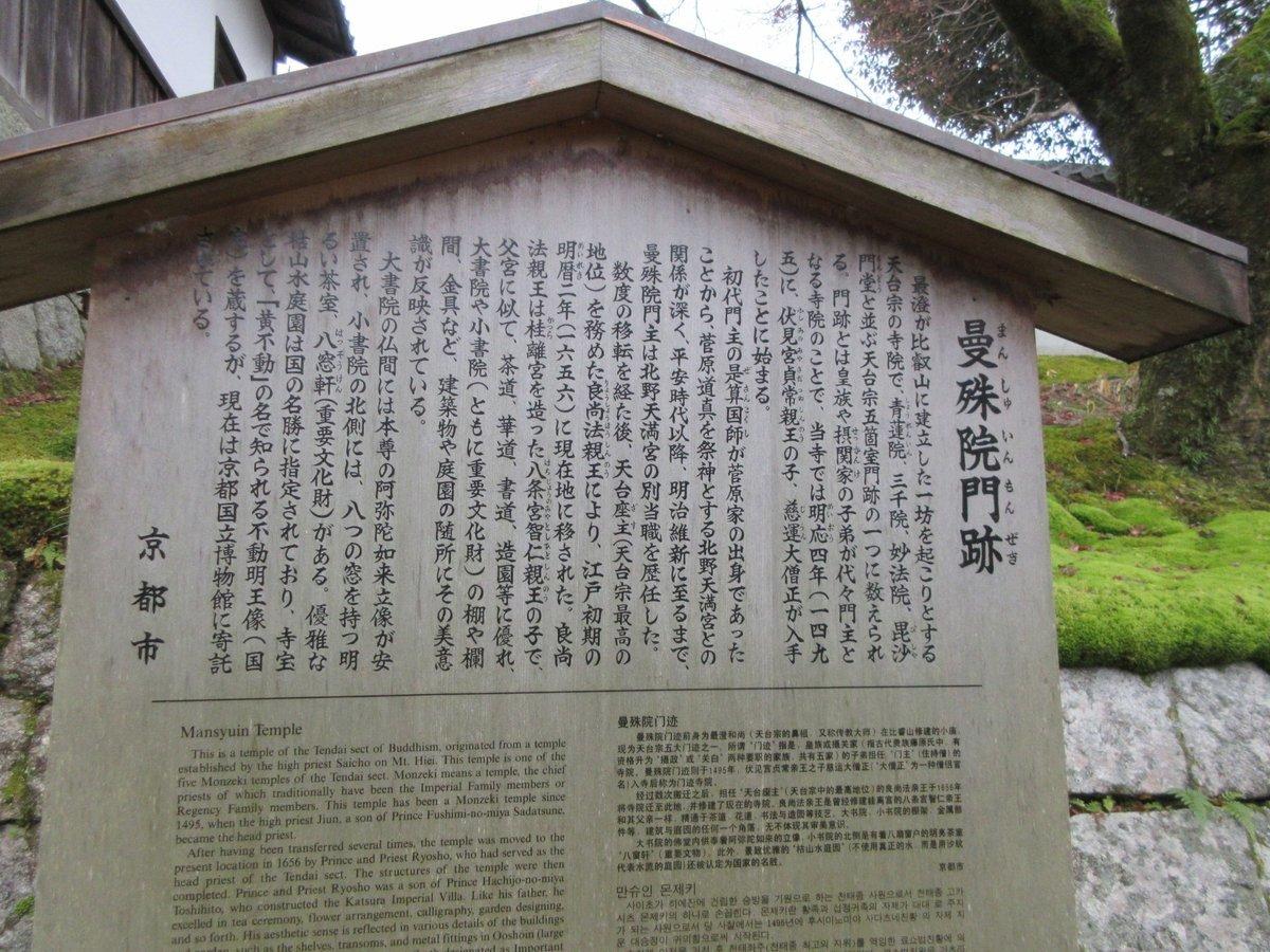 1801-15-狸谷山-IMG_2541