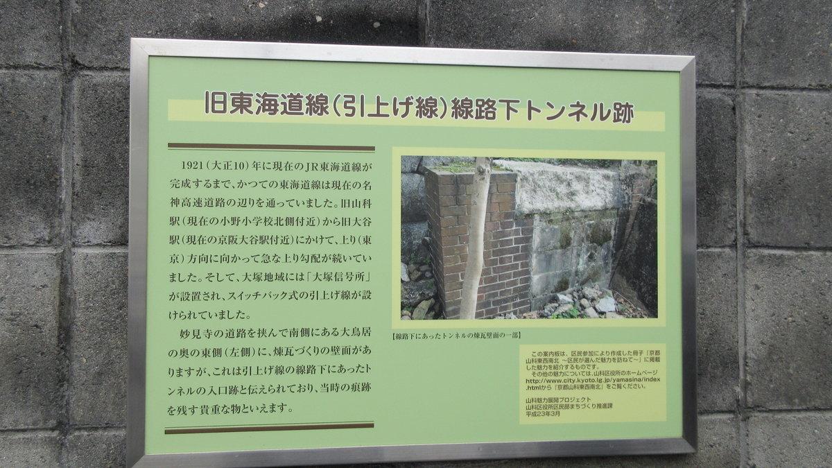 1801-19-旧東海道線-IMG_2717