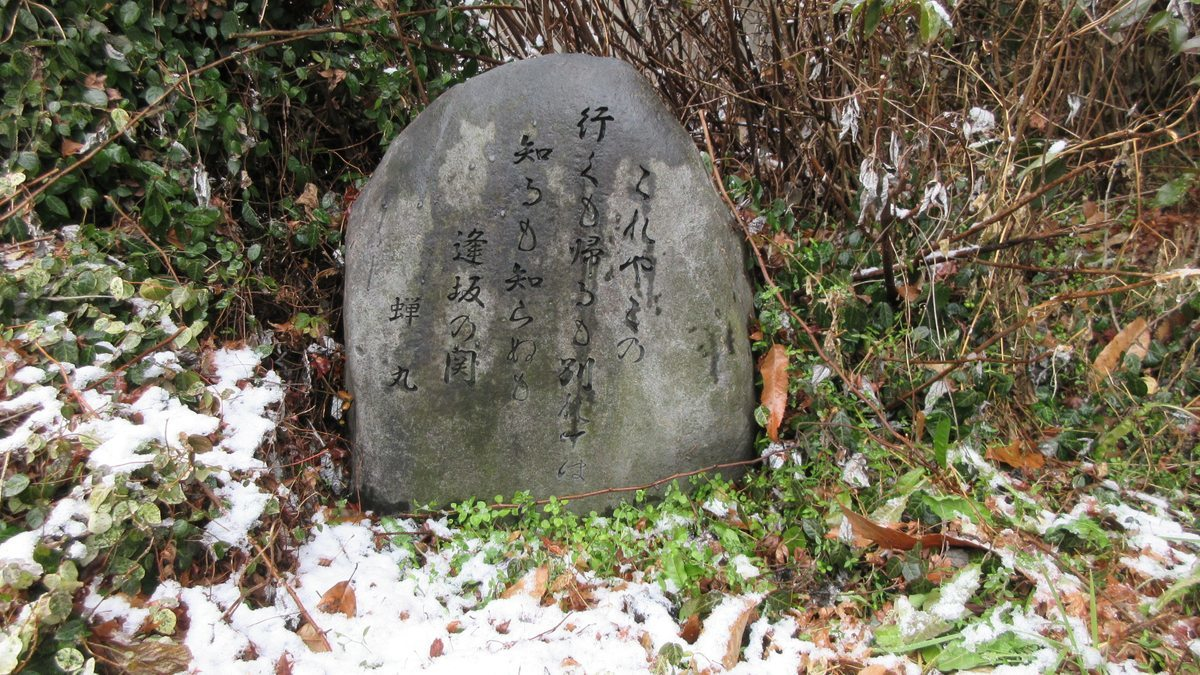1801-15-旧東海道線-IMG_2710