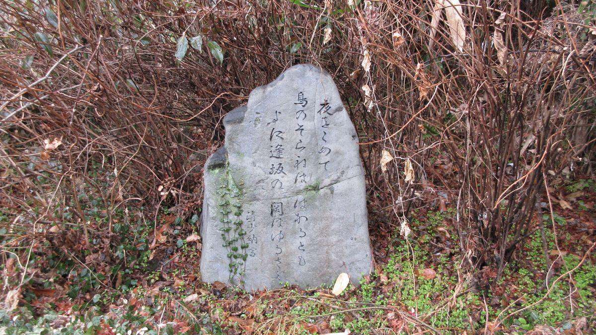 1801-14-旧東海道線-IMG_2708