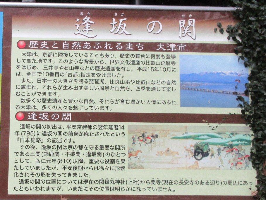 1801-13-旧東海道線-IMG_2707説明