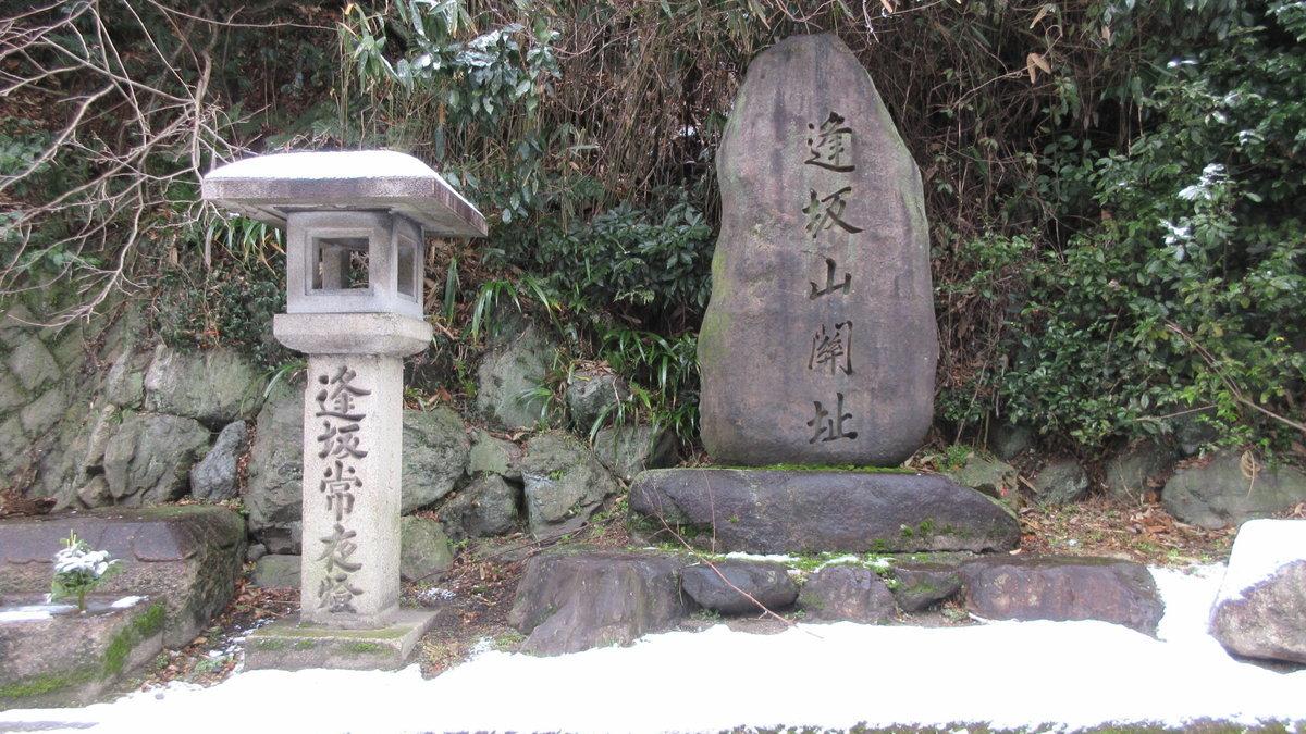 1801-12-旧東海道線-IMG_2706