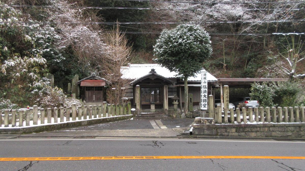 1801-11-旧東海道線-IMG_2704