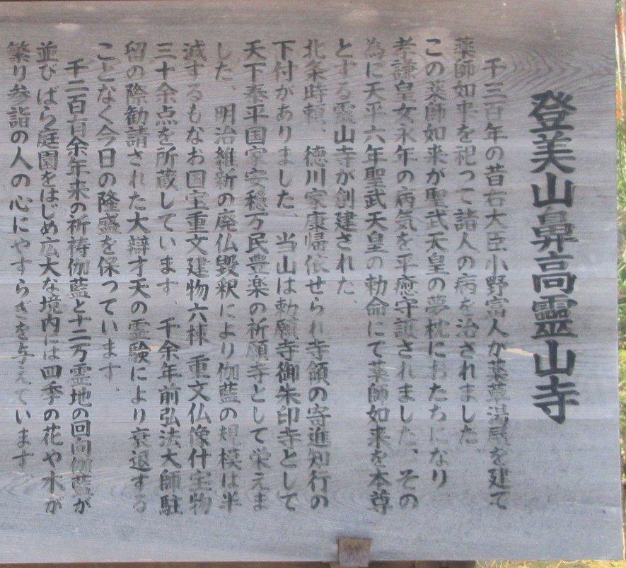1801-16-伊勢参宮③-IMG_2770説明