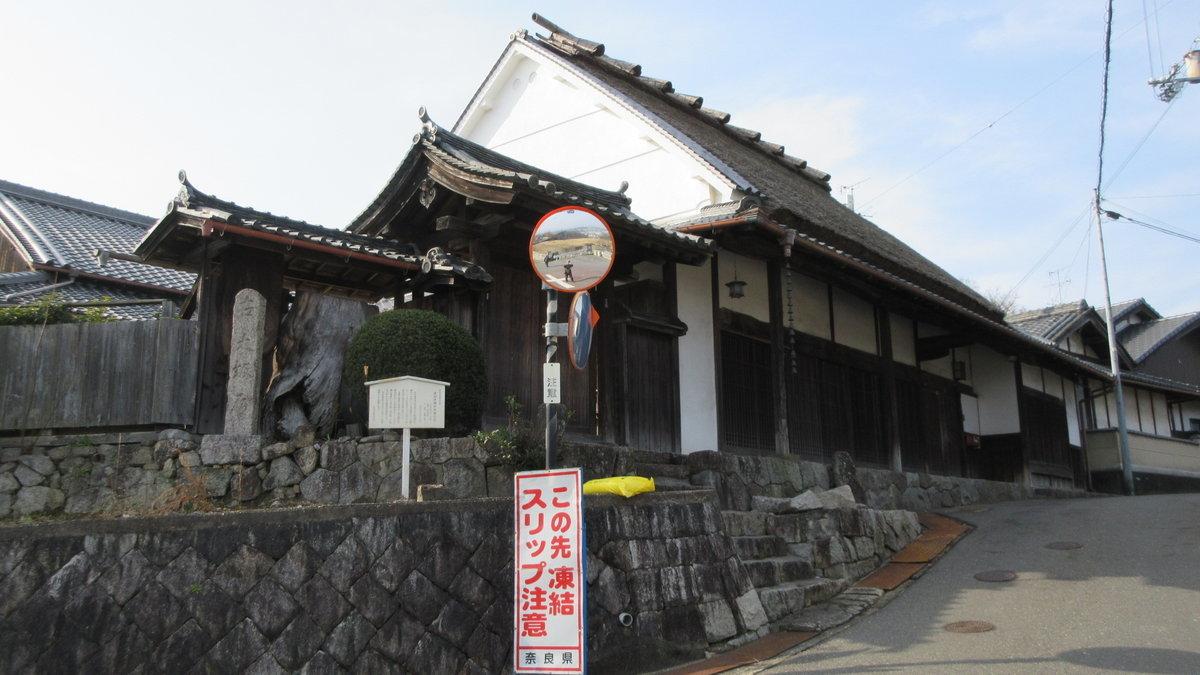 1801-11-伊勢参宮③-IMG_2762