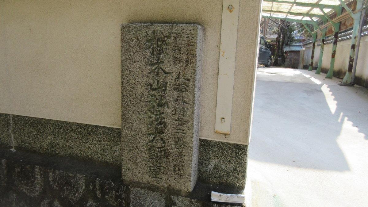 1801-06-伊勢参宮③-IMG_2753