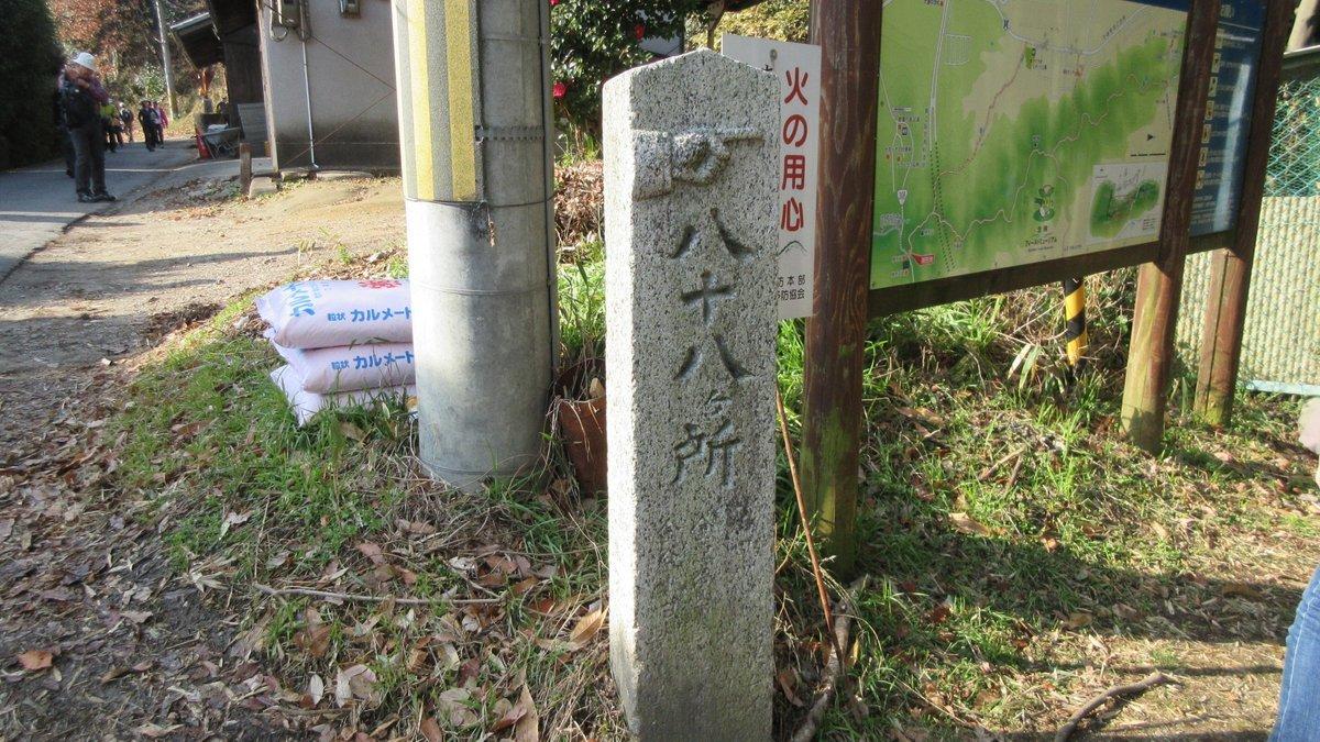 1801-05-伊勢参宮③-IMG_2751