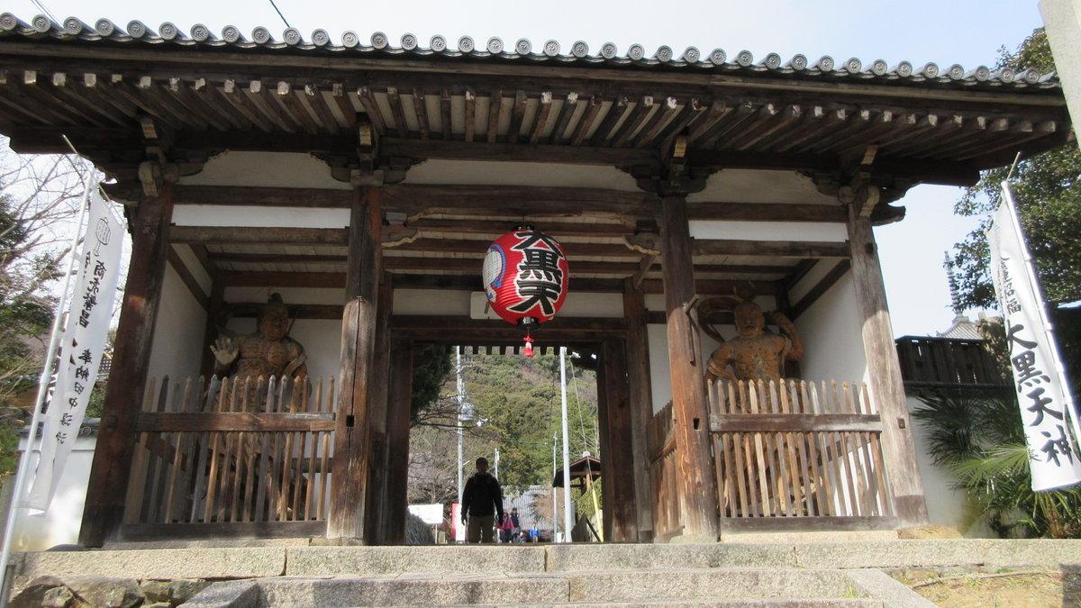 1802-31-天王山-IMG_2939