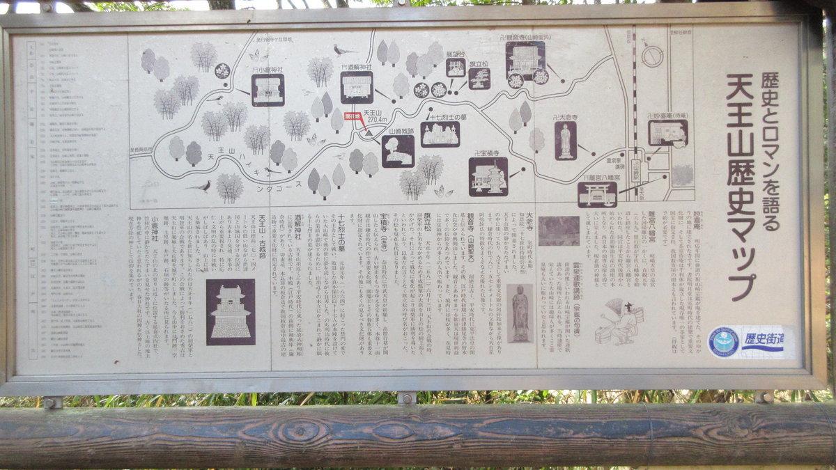 1802-24-天王山-IMG_2927
