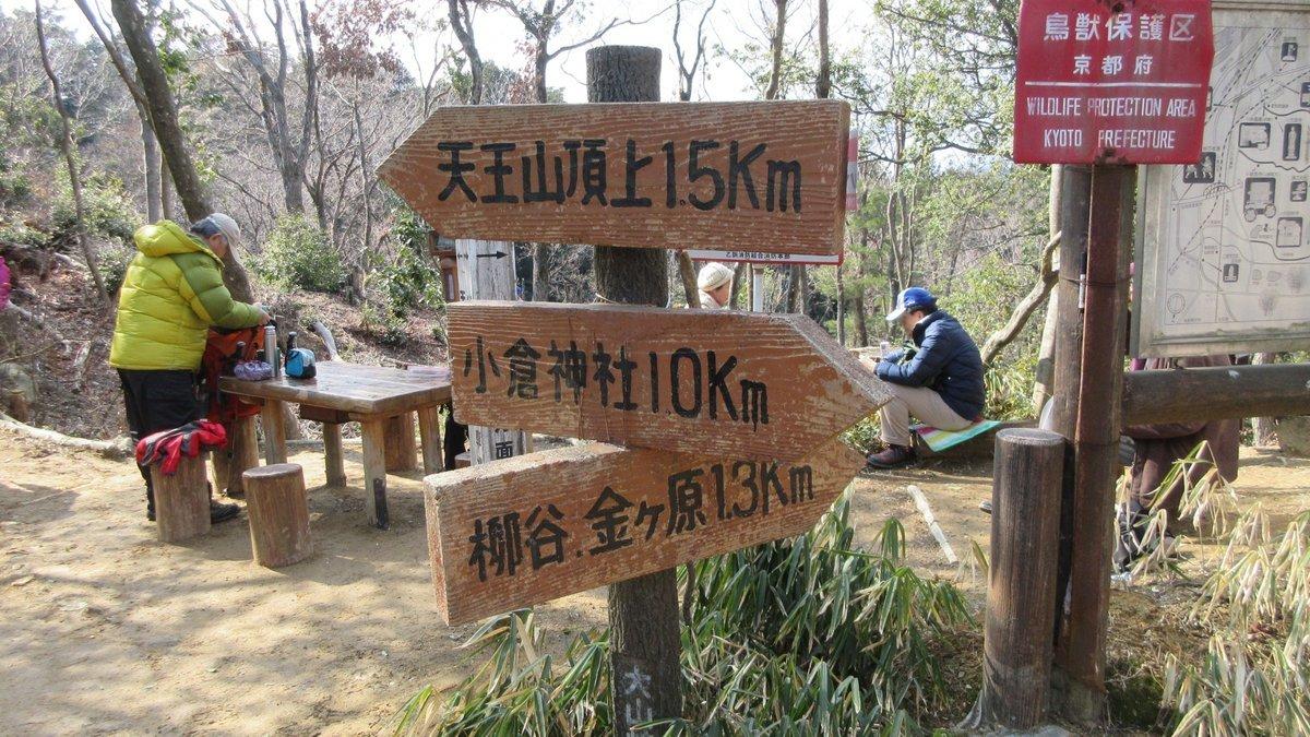 1802-21-天王山-IMG_2924