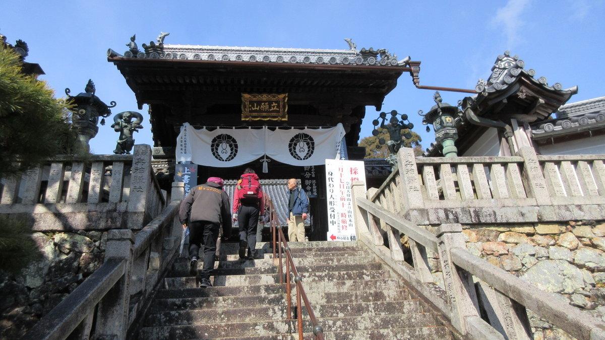 1802-14-天王山-IMG_2907