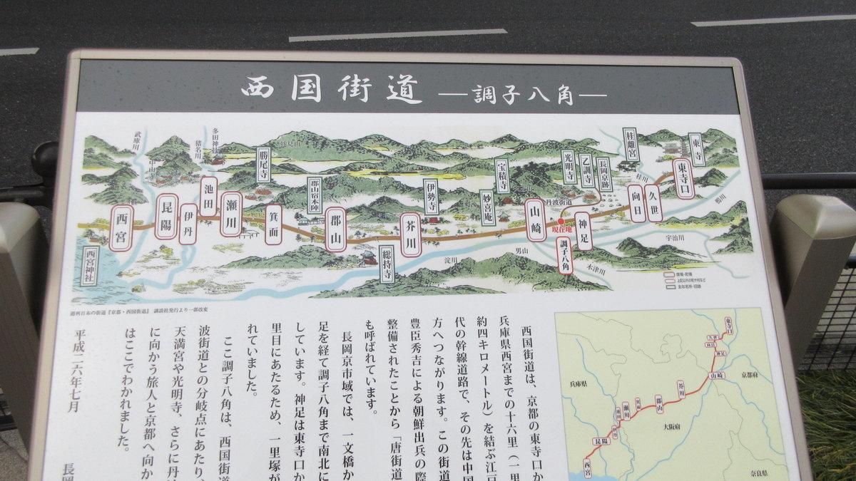 1802-02-天王山-IMG_2884