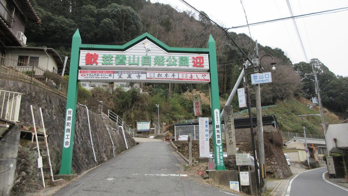 1802-42-柳生街道-IMG_3135