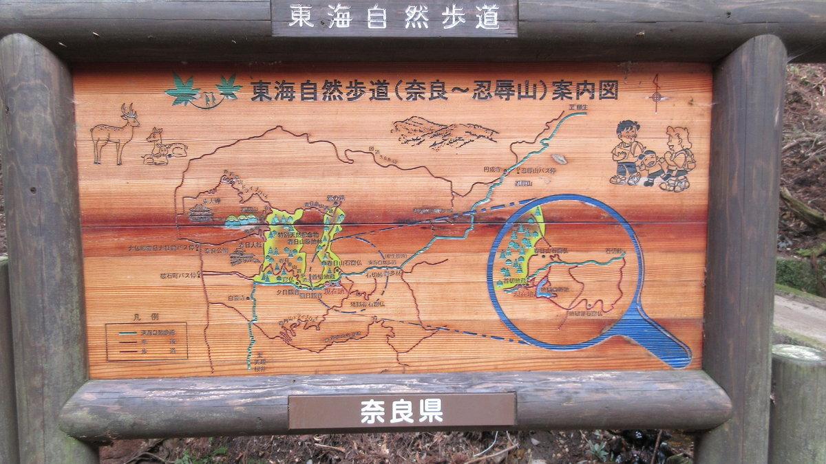 1802-11-柳生街道-IMG_3082