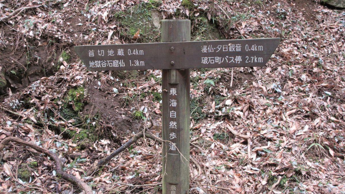 1802-10-柳生街道-IMG_3081