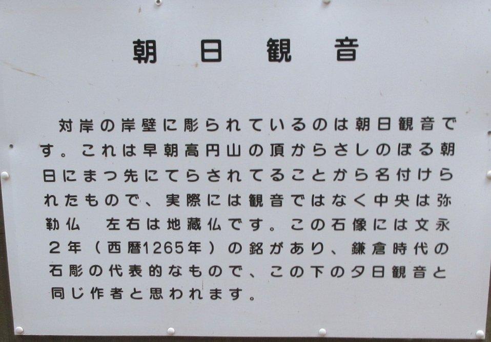 1802-09-柳生街道-IMG_3079説明