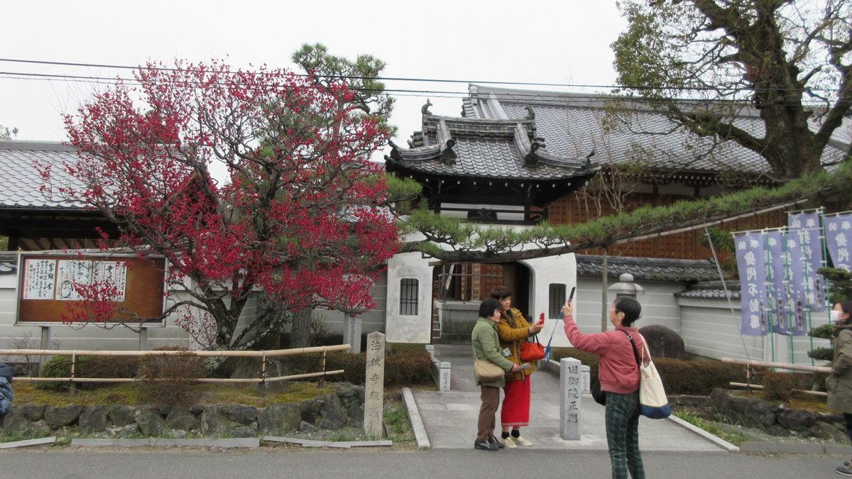 1803-32-京都1日目-IMG_3188