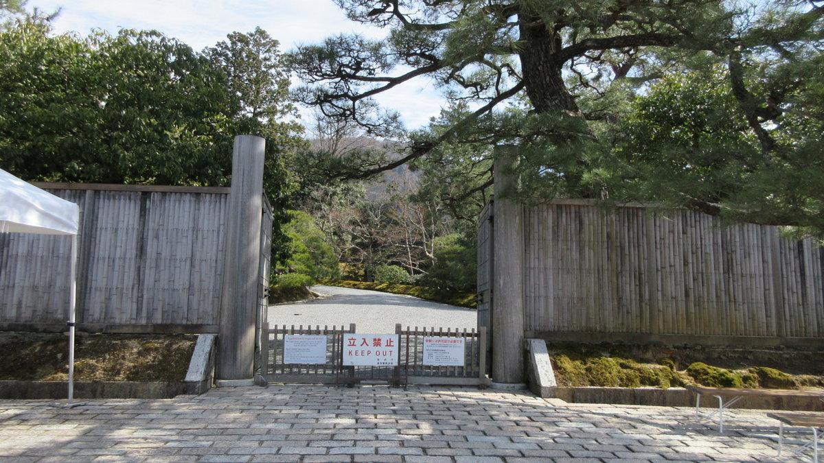 1803-19-京都1日目-IMG_3168