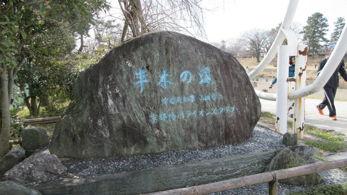 1803-13-京都1日目-IMG_3158