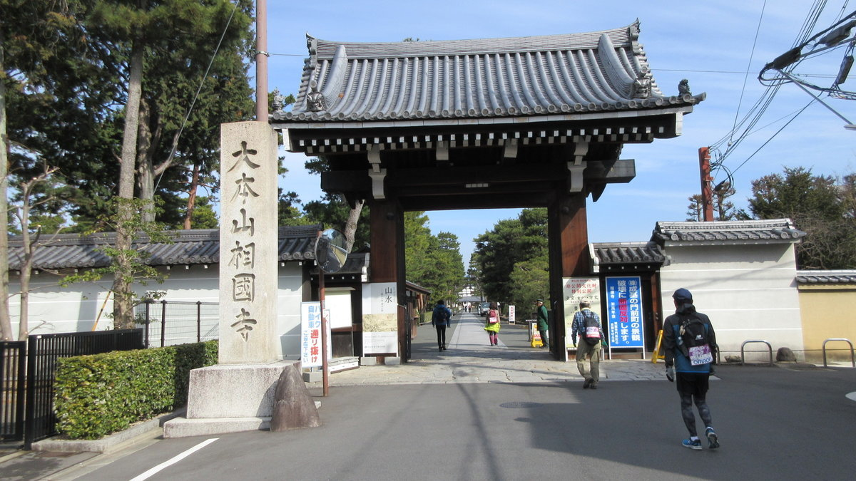 1803-10b-京都1日目-IMG_3155