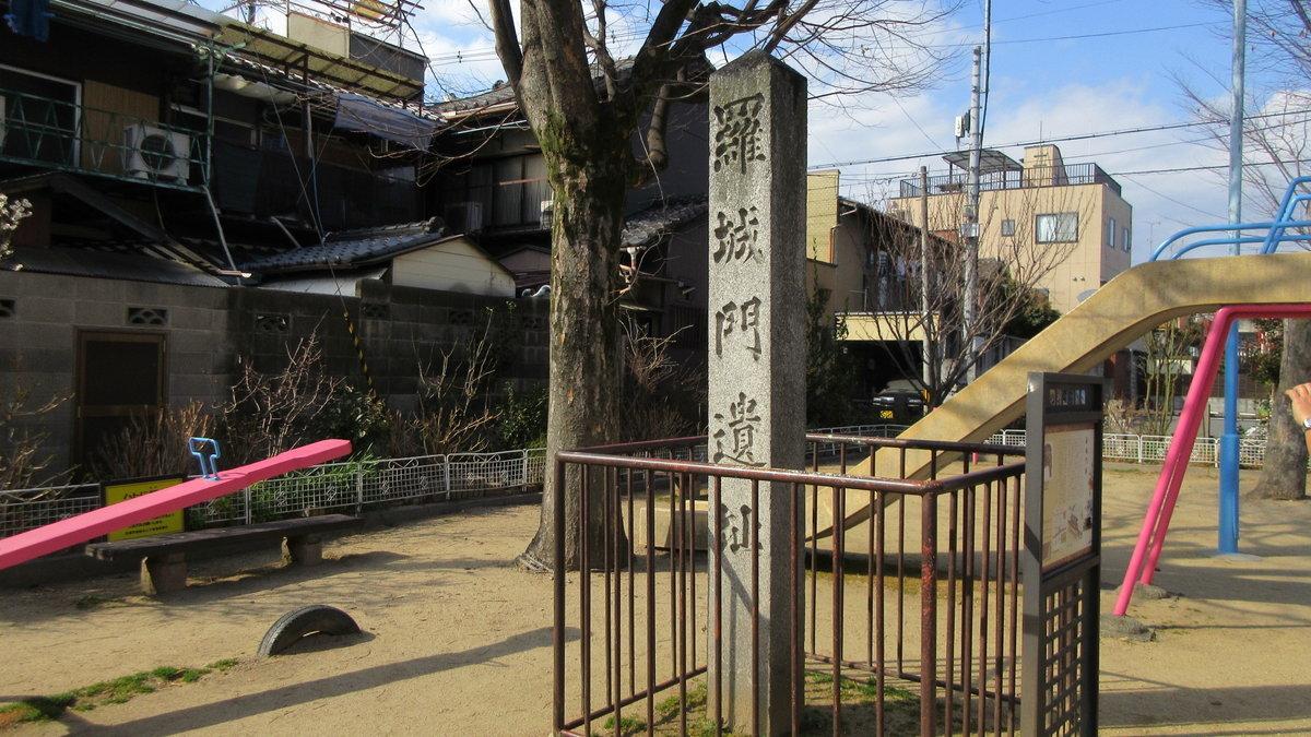1803-31-京都2日目-IMG_3270