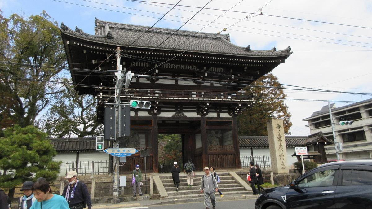 1803-26-京都2日目-IMG_3257