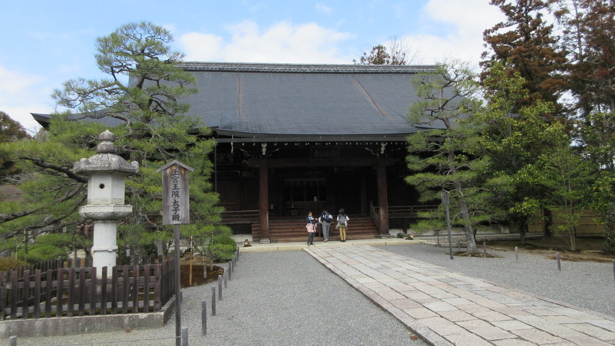 1803-24-京都2日目-IMG_3254