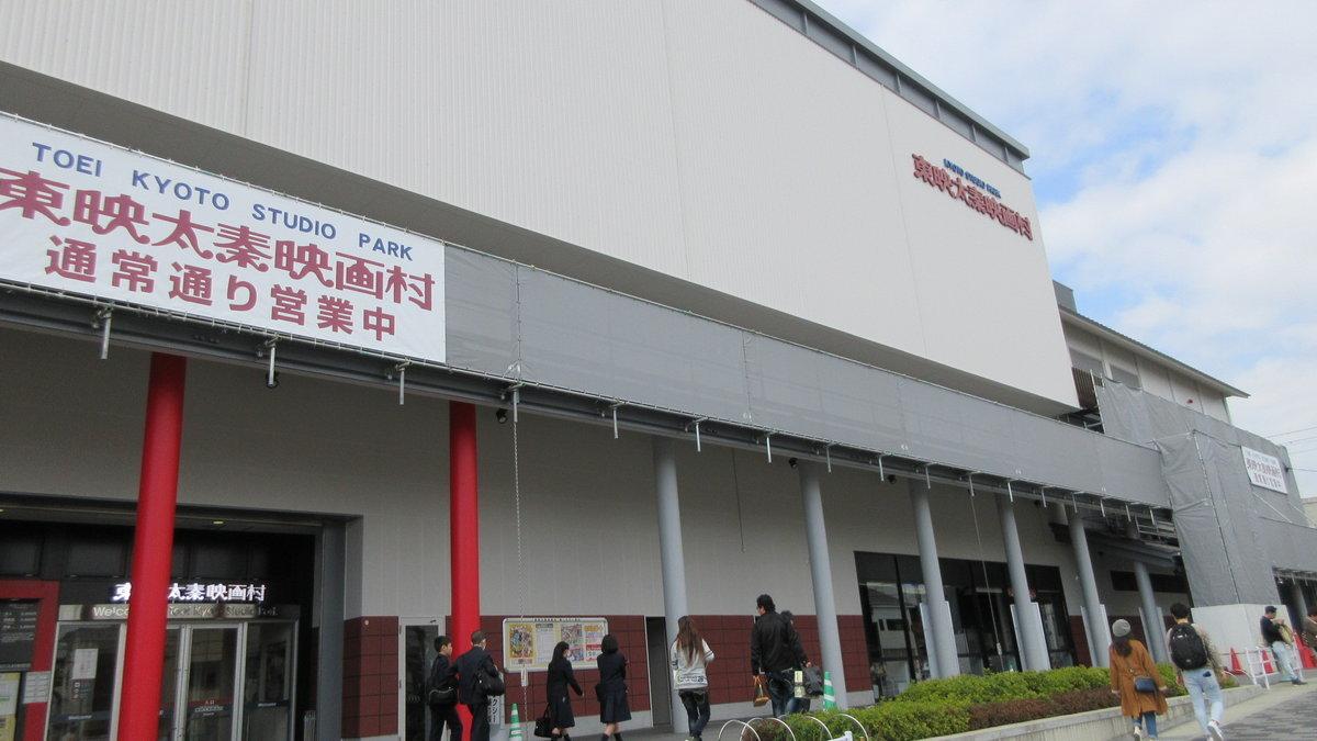 1803-22-京都2日目-IMG_3250
