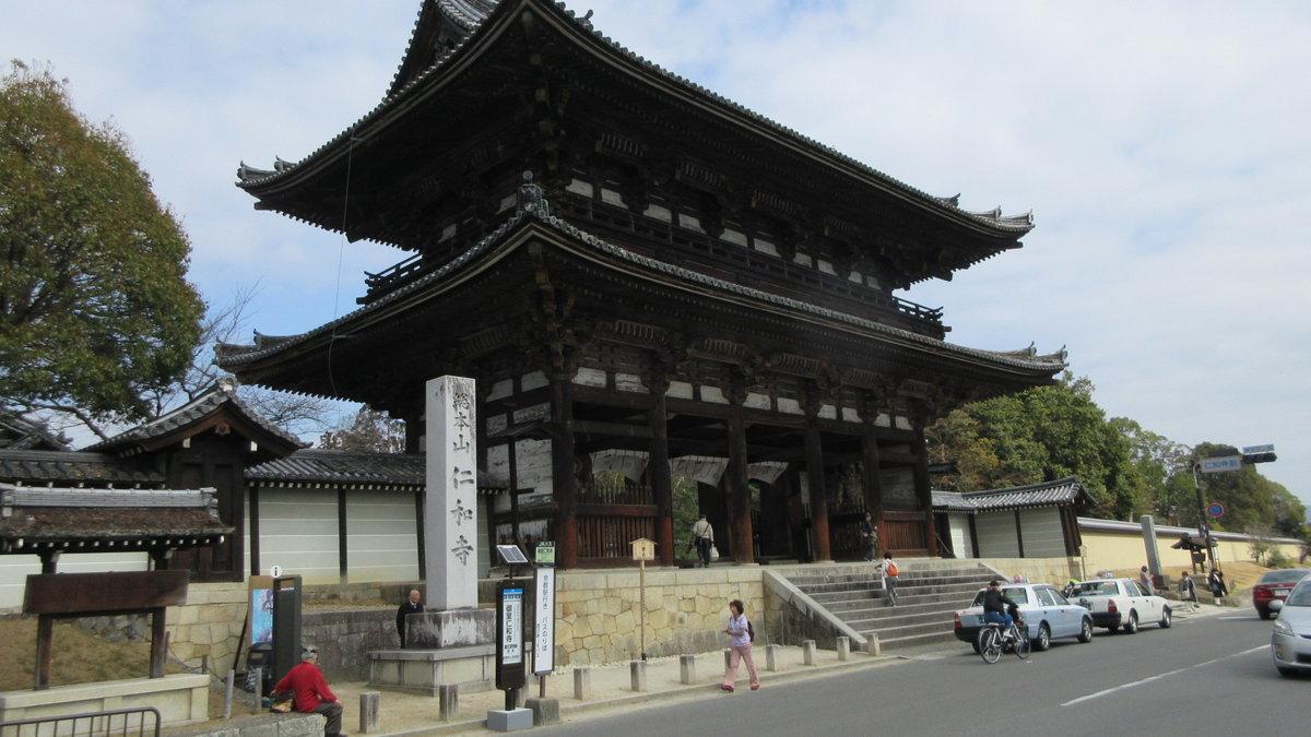 1803-21-京都2日目-IMG_3247