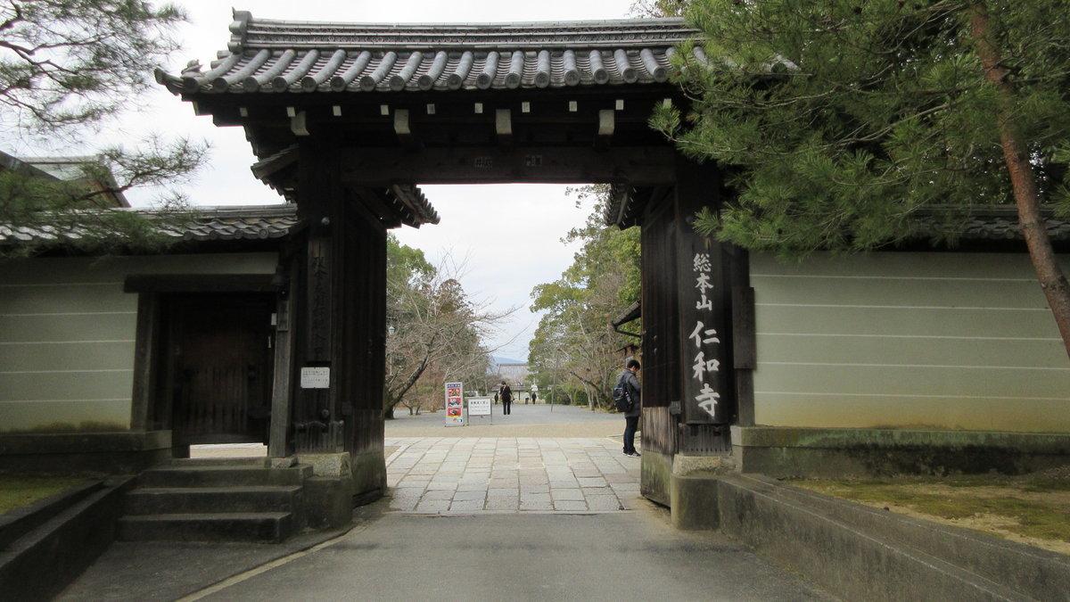 1803-16-京都2日目-IMG_3232