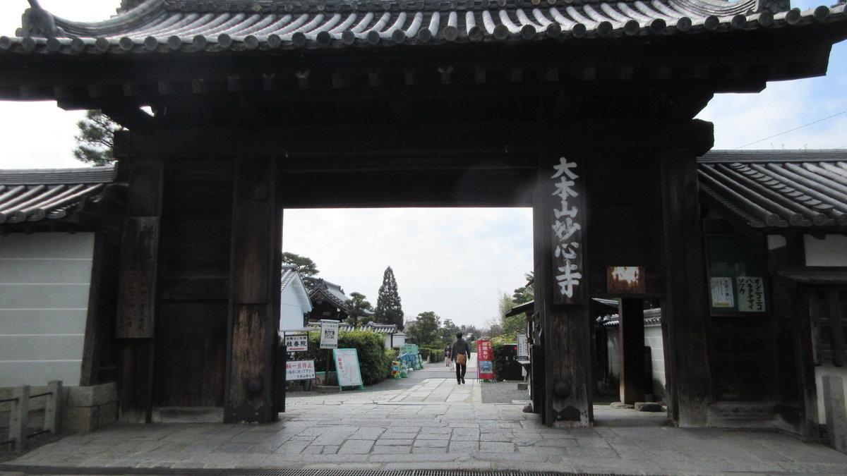 1803-14-京都2日目-IMG_3227
